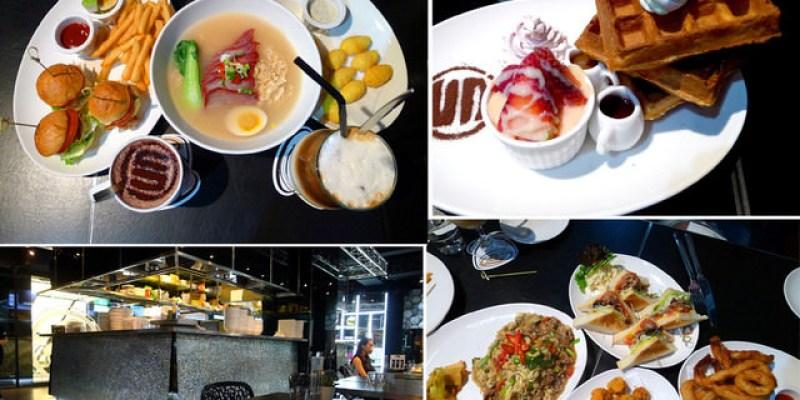 【台北美食】:在STAGE Café by LIGHT HOUSE跟小豬羅志祥來場幻想的約會吧!