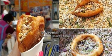 【釜山必吃美食】南浦洞、西面\黑糖堅果糖餅호떡,釜山道地知名小吃,連吃三天都不會膩!