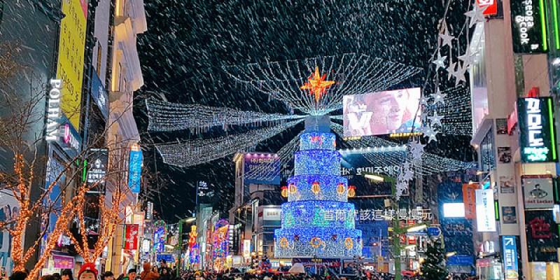 【釜山景點】釜山聖誕樹文化節,南浦洞清楚地圖資訊大公開!(內有標示南浦洞換錢所)