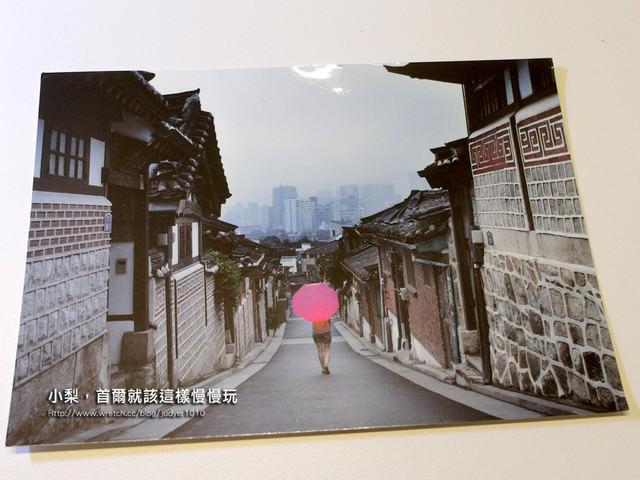 【韓國旅遊】 如何從首爾寄明信片回台灣教學~內有新村高爺附近的郵局清楚地圖~
