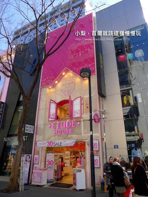 【韓國旅遊購物須知】韓國的打折季是幾月?男裝該去哪買?當地人推薦的必買物是什麼? - 愛旅遊的貓奴‧小梨