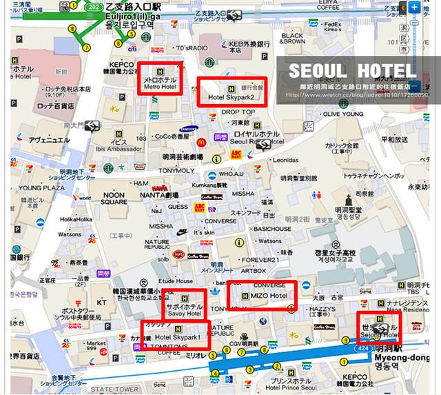 【韓國】:首爾明洞附近住宿,住哪好?近明洞商圈或乙支路口站~