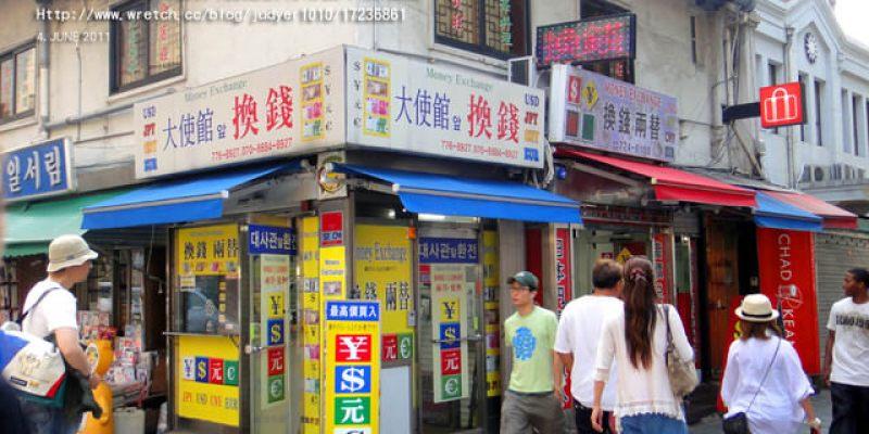 【韓國換錢】:明洞大使館換韓幣匯率及地圖~跟機場銀行及旅館差很大!