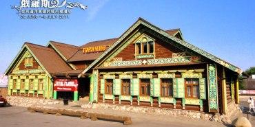 【俄羅斯旅遊】:Day5(上):蘇茲達里-城鄉木造博物館-克里姆林宮-女子修道院
