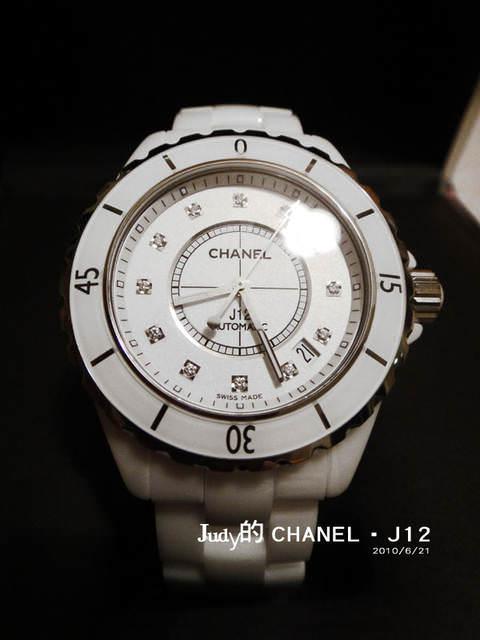 【購物】CHANEL‧J12鑽錶(H1629/38MM)~終於到手了^^