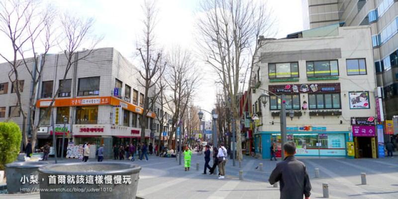 【韓國自由行】:仁寺洞+森吉街之大便糕好吃也!