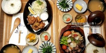 【韓國明洞美食】明洞돈돈DON DON定食堂,一個人也能大口享用的美味日式料理!