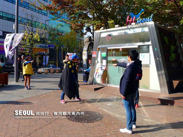【 韓國】:首爾自由行,請善用觀光諮詢所