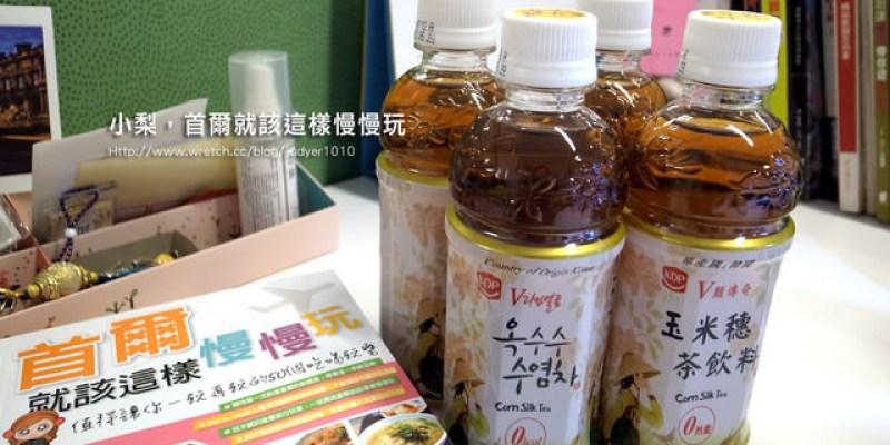 【韓國必喝】:韓國第一熱銷品牌-玉米穗茶,時尚輕巧小隻瓶上市熱賣中!