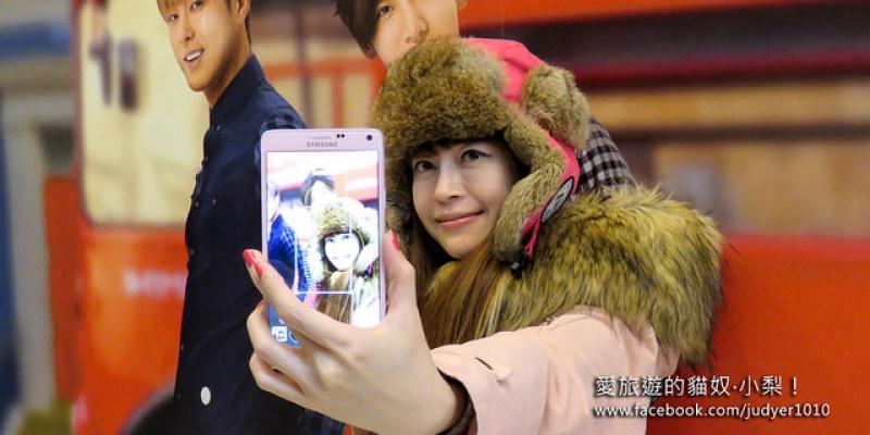 【Samsung GALAXY Note4】韓國首爾實拍,5.7吋高畫質超大螢幕+超強大相機功能+超便利S Pen,是我旅行的最佳好幫手!
