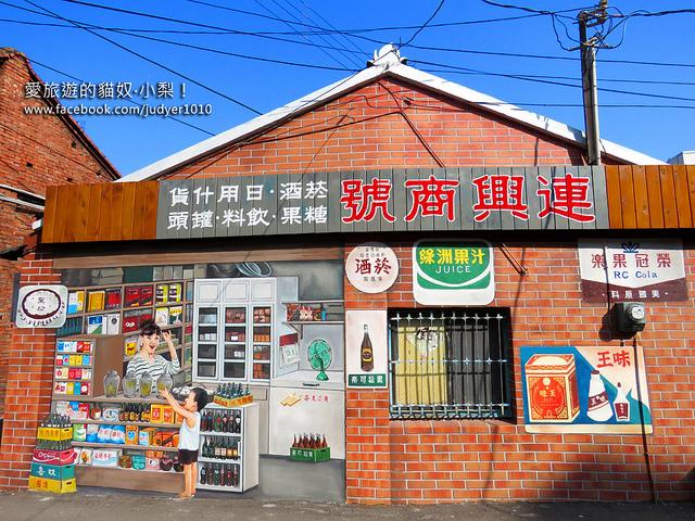 【台中沙鹿】美仁里彩繪村,重現50年代經典復古街景!清楚地圖標示彩繪位置,讓你不漏溝任何一幅壁畫!