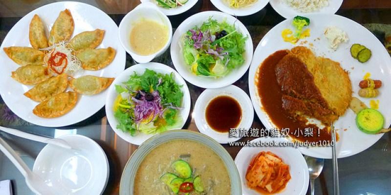 【釜山素食餐廳懶人包부산채식전문점】10家釜山素食餐廳,吃素的朋友一樣也能在釜山吃飽飽哦!(一個人也能享用哦!)