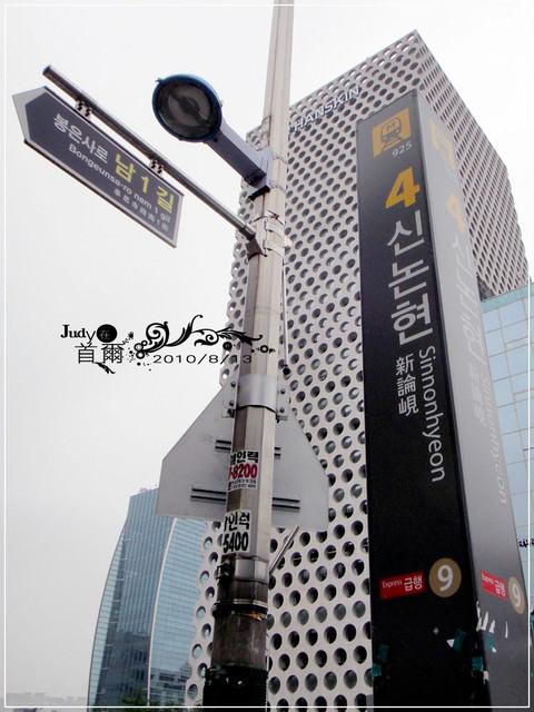 ◆【韓國‧首爾】Day3:全日自由活動~明洞→東大門