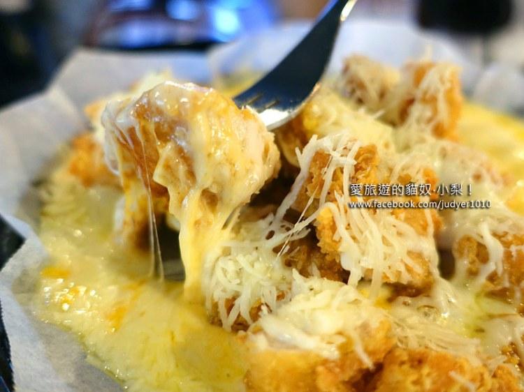 【韓國美食】弘大\醜八怪土豆與炸雞못난감자&치킨 ,起司鍋炸雞,好好吃!