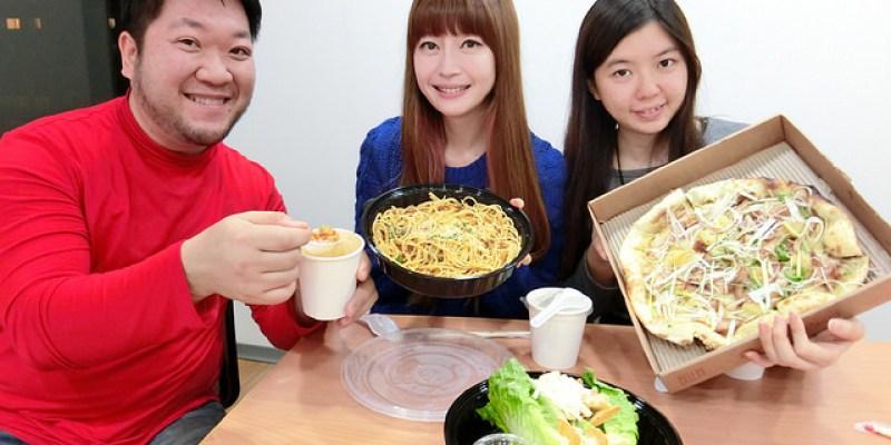 【foodpanda空腹熊貓】讓你免出門奔波、免自己辛苦煮菜,就能隨時享用到各式美食,無論在家或辦公室都超級方便!