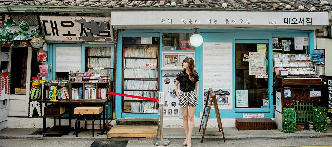 首爾西村Daeo大悟書店