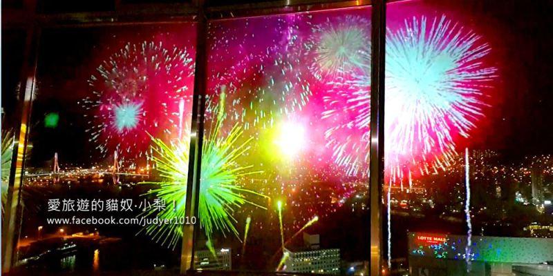 【釜山景點】南浦洞站\釜山塔,美麗夜景+窗口煙火秀,值得一看!