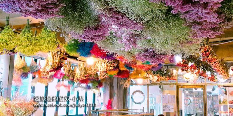 釜山南浦洞咖啡廳\釜山也有花草咖啡廳,美麗的乾燥花束海天花板,光復路商店街上!