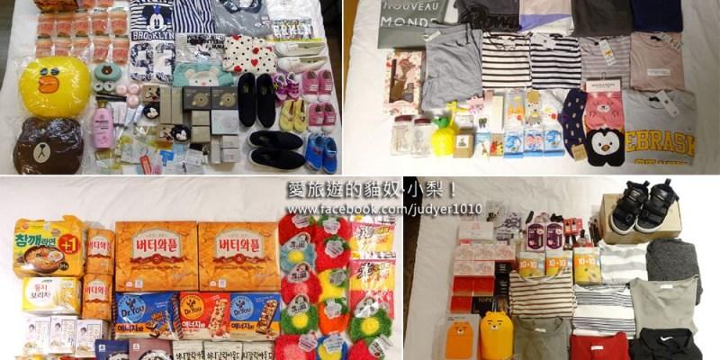 韓國必買\零食、美妝、化妝品、保養品、伴手禮、衣服鞋子、襪子、玩具、KAKAO FRIENDS STORE、LINE FRIENDS STORE