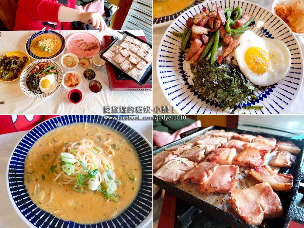 【弘大美食推薦】延南洞美食\尹氏描房,煙燻三層烤豬肉好好吃!