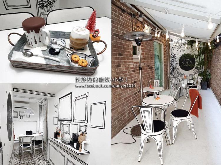 【弘大咖啡廳】CAFE延南洞239-20,彷彿走進黑白漫畫的世界!