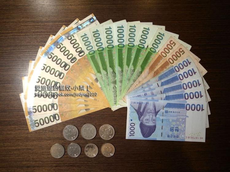 韓國換錢\去韓國玩怎麼換韓幣最划算?(2018/12/3最新版)台幣換韓幣?美金換韓幣?