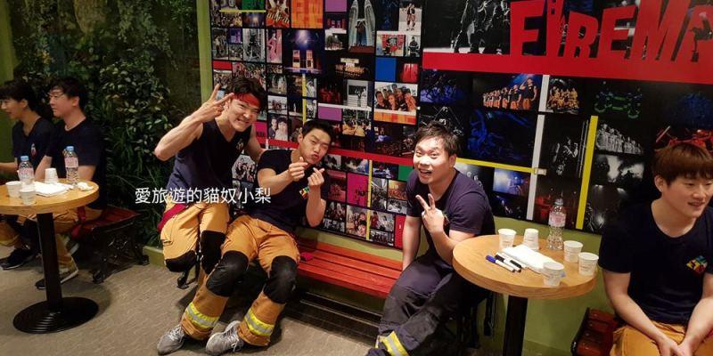 【韓國必看】FIREMAN秀,超好看的喜默劇表演秀,非常適合不懂韓文的我們觀看呢!
