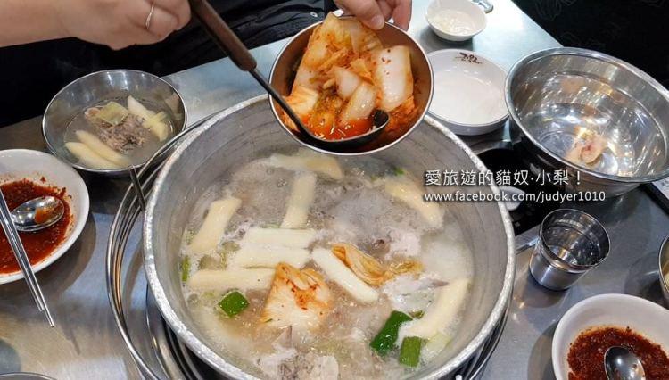 【韓國必吃】東大門美食:陳玉華一隻雞\陳玉華雞鍋!好吃到爆炸!不吃一定會後悔哦~