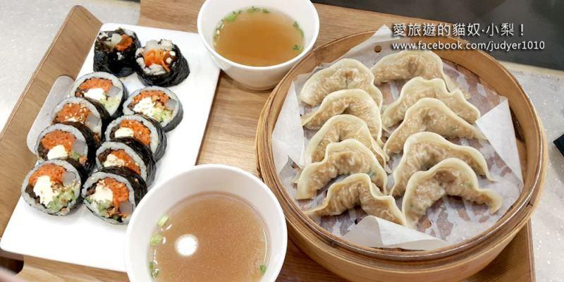 【韓國必吃】正直的金先生,餃子、飯捲都超好吃,在首爾站的樂天超市就吃得到啦!(另有其他分店資訊)