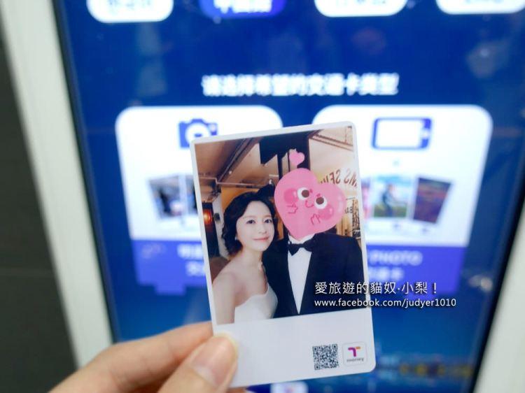 【客製化T-money卡】來去弘大,製作一張獨一無二的交通卡吧!(超詳細步驟教學)