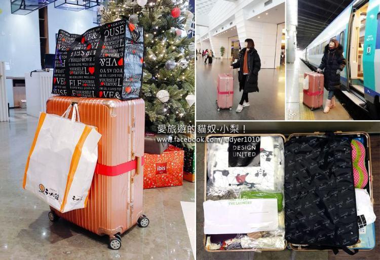 【行李箱推薦】Arowana行李箱,CP值爆表、好推好拉超吸睛,伴我輕鬆暢遊首爾、釜山!
