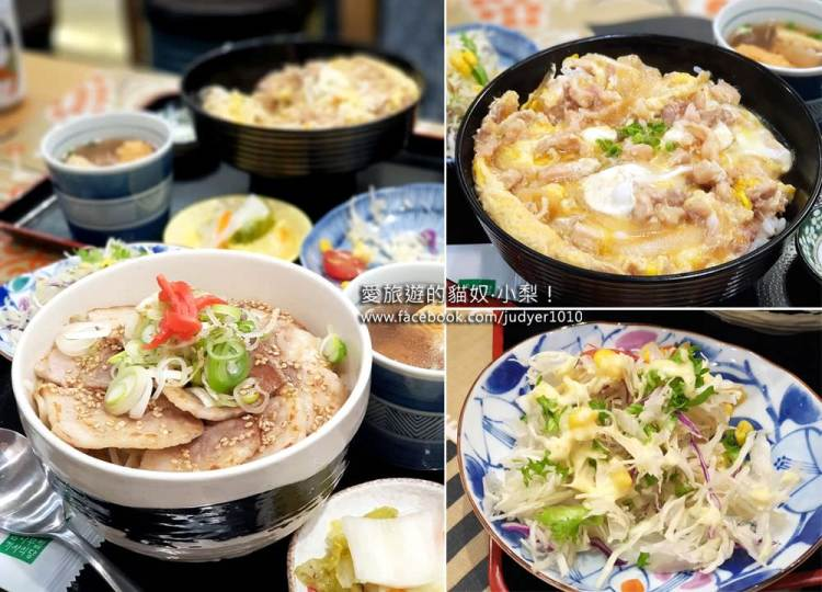 弘大美食\麻布丼,是一個人美食餐廳,雞肉親子丼、鹽味豬肉丼,好吃到爆!