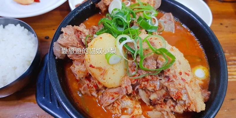 首爾美食\東原家馬鈴薯排骨湯,一個人美食餐廳,隱藏巷弄在地的好味道!