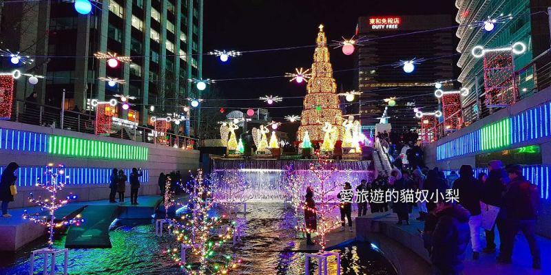 首爾聖誕燈節\在清溪川浪漫登場,夢幻般的光之盛宴!(內有清楚地圖說明)