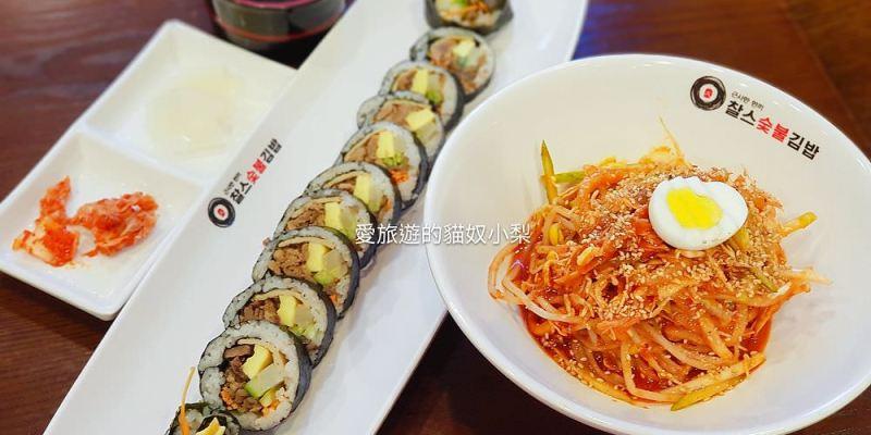 首爾美食\查爾斯炭火紫菜包飯市廳店,是一個人、不辣美食餐廳~