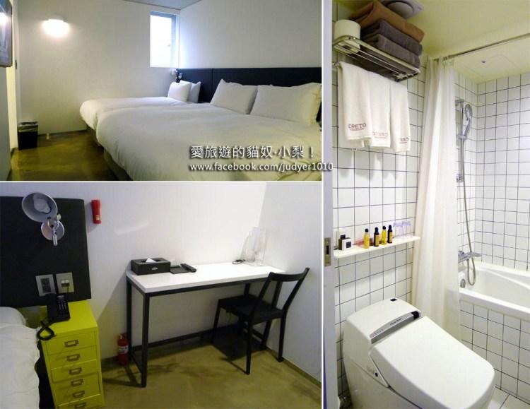 明洞住宿\明洞克里多飯店Creto Hotel Myeongdong~2015/7/10全新開幕!位於明洞商圈內,地理位置絕佳!想逛街?樓下就是啦!