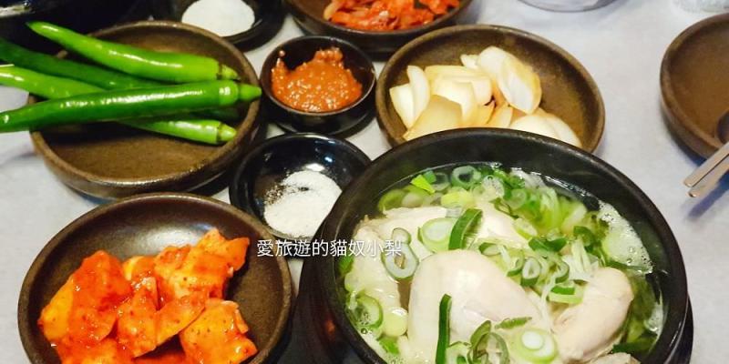 惠化美食\寬院之家蔘雞湯,是我目前覺得最好吃的蔘雞湯!