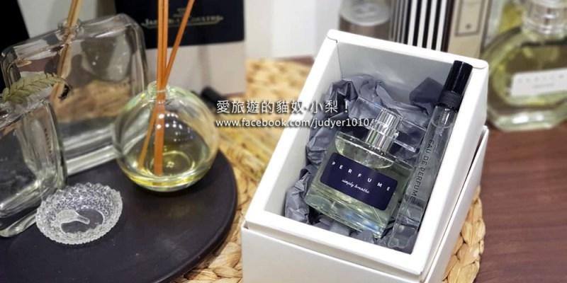 北村韓屋香水DIY體驗\到韓國自製專屬香水,適合夫妻、情侶一起體驗!