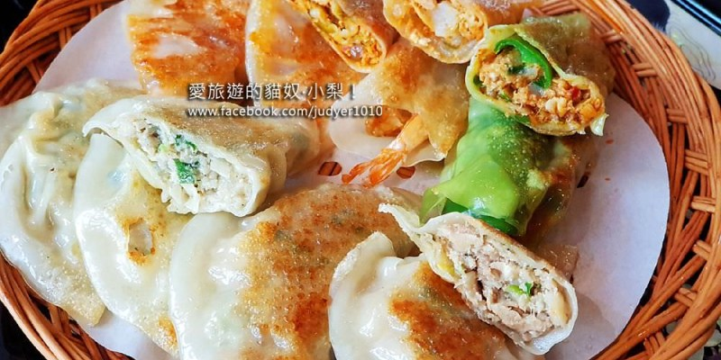 昌華堂\神美味韓式煎餃,弘大、益善洞、惠化大學路都吃得到!