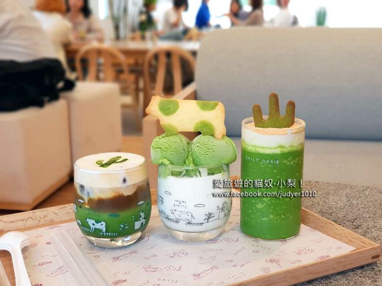 釜山咖啡廳\大邱爆紅的DAILY OASIS咖啡廳,釜山也吃得到啦!(文末有大邱店資訊)