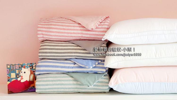 針織超涼感涼被,立即降溫3度\超釋壓3D護頸蝶型工學記憶枕,全方位完美支撐!格蕾寢飾專櫃正品品質保證!