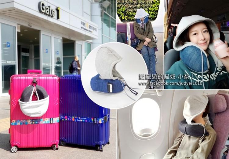 旅行枕推薦\OT旅行枕,高密度記憶枕芯、MIT連帽護頸旅行枕推薦,出國必備!