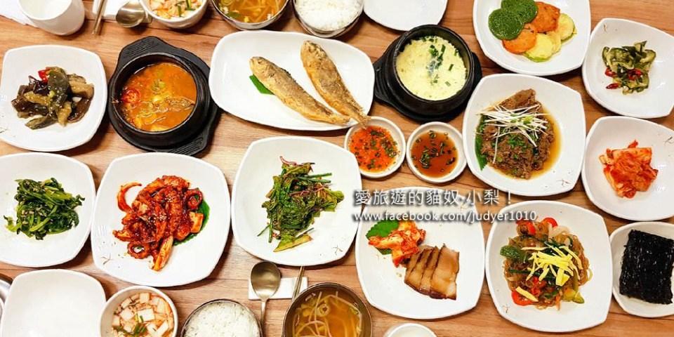 仁寺洞美食\兩班家韓定食,美味韓式滿漢全席,體驗韓國古代兩班貴族的飲食!
