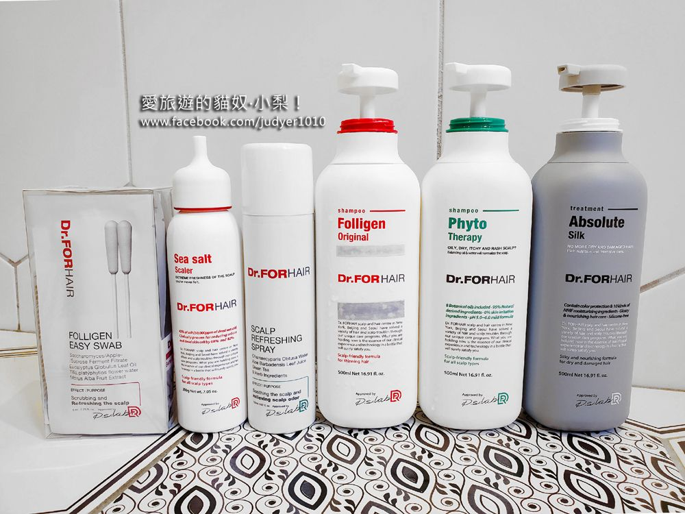 Dr.FORHAIR\玄彬代言,韓國銷售第一!頭皮降溫噴霧、頭皮豐盈洗髮乳、海鹽頭皮去角質凝露,強健髮根、預防掉髮!