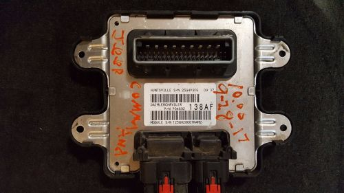 small resolution of 2006 2007 jeep commander ecm front fuse box module oem p04692