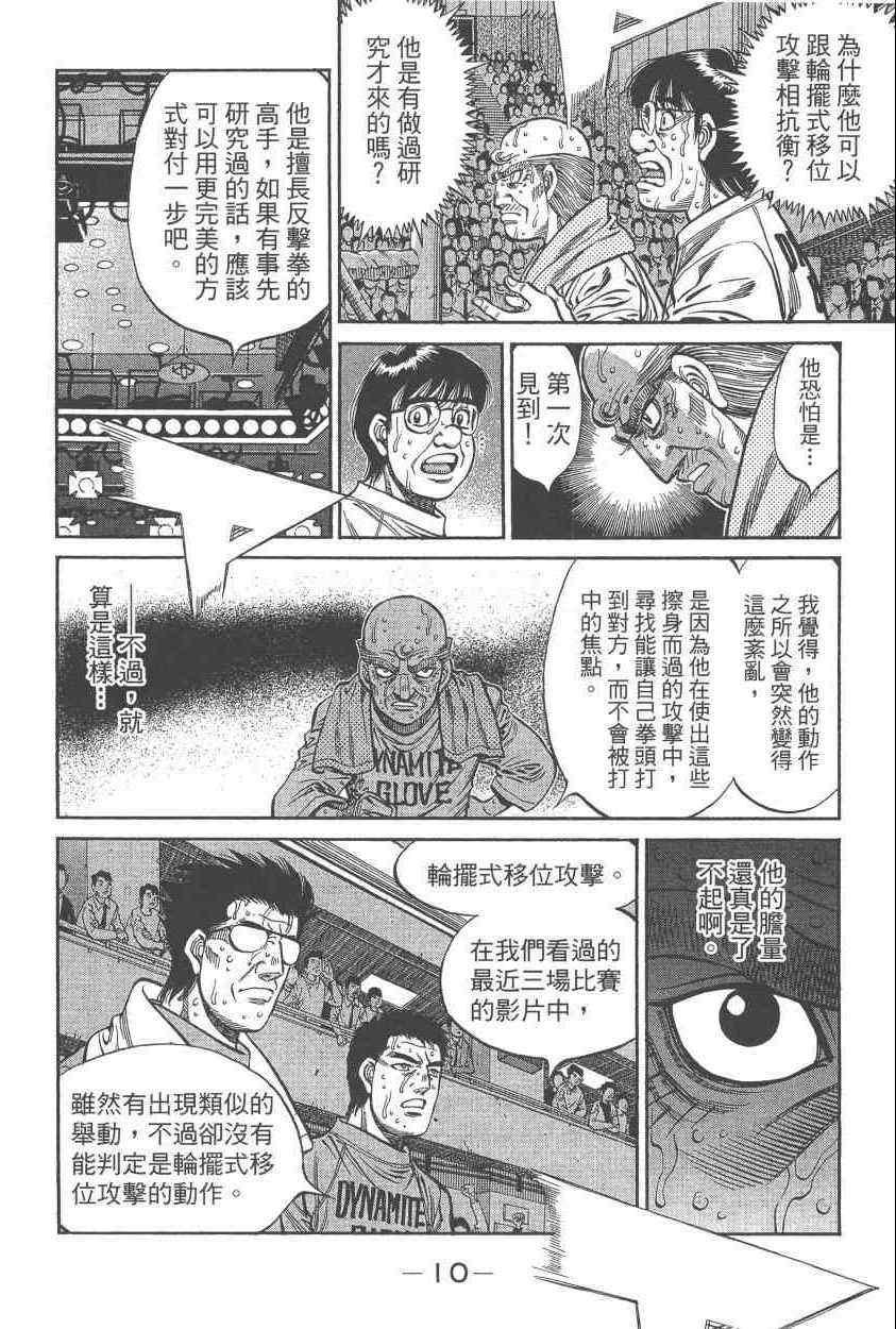 第一神拳(Fighting Spirit,超商取貨付款,該商品由ShiroKara World店鋪提供,內外包裝,作者:森川讓次,仙劍奇俠傳....................等等 - 露天拍賣