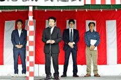 小森唯永氏の野遊會 | 十勝毎日新聞電子版-Tokachi Mainichi News Web
