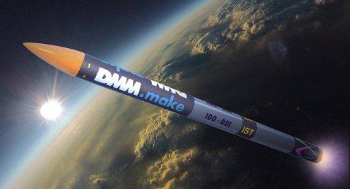 「ホリエタカフミロケット」の画像検索結果