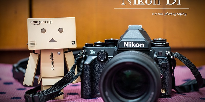 [攝影] Nikon Df