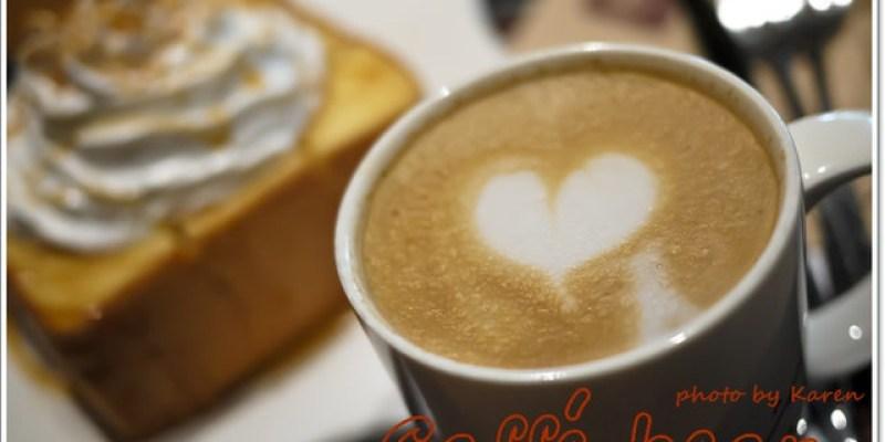 [seoul] 新村 Caffe bene早餐(二訪)